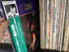 FINGER DANCIN'/高中正義