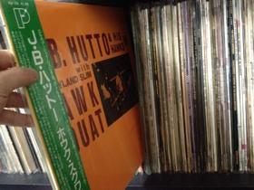 ホウク・スクワット!/J.B.ハットー〜エルモア・ジェイムスばりの荒々しいスライド・ギターが魅力のエネルギッシュでタフなブルース