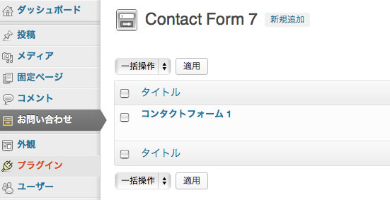 20130222_contact-form1