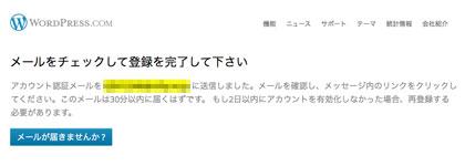 20130405_Akismet_4