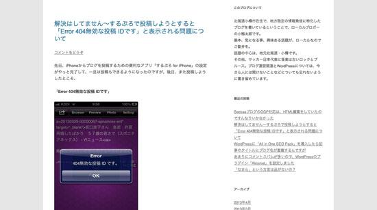 20130410_sidebar_1