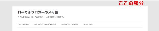 2013_0418margin-top