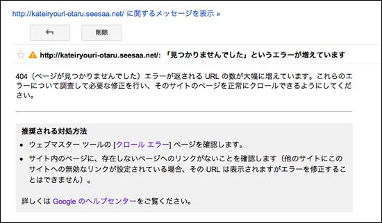 webmasters_404error