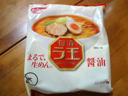 日清ラ王 醤油 袋麺