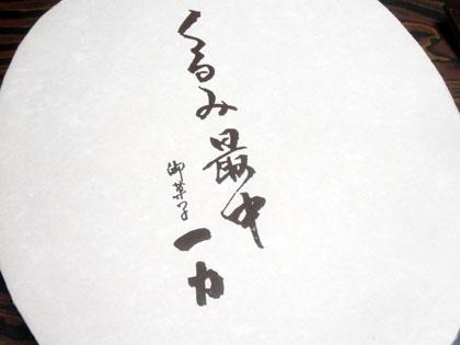 2013_0508_DSC05615