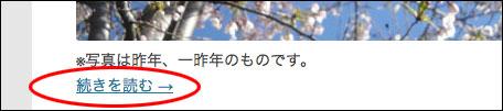 2013_0515_more