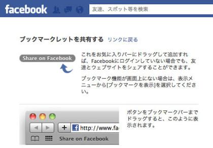 2013_0525_facebook_share2