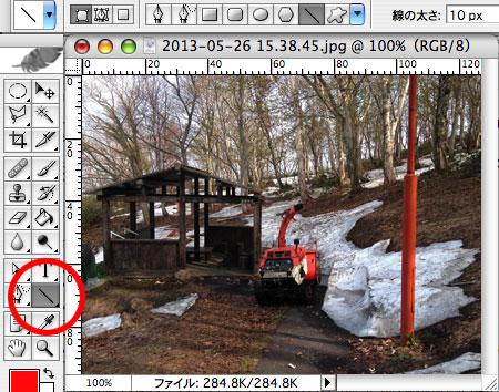 Photoshop_CS_yajirushi1