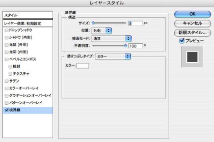 Photoshop_CS_yajirushi4