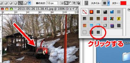 Photoshop_CS_yajirushi6