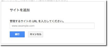 2013_0627webmasters4
