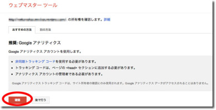 2013_0627webmasters5