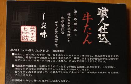 blog2013-06-02-19.02.36