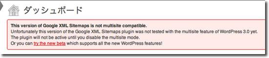 Google-XML-Sitemaps1