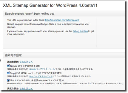 Google-XML-Sitemaps3