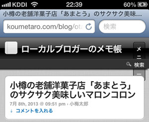 blog2013-07-09-22.39.34