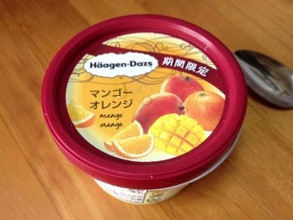 blog2013-07-14-16.32.19