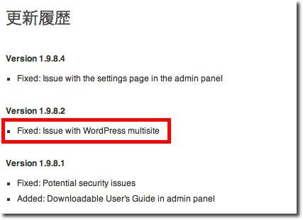 WPtouch_Version1.9.8.2