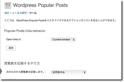 WordPress-Related-Posts4