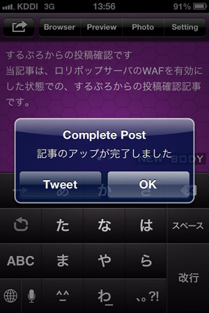 slpro_complete_post