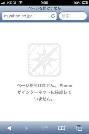 iphone2013-10-25-1
