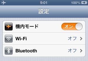iphone2013-10-25-2