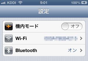 iphone2013-10-25-3