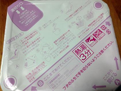 blog2013-10-18-13.04.01