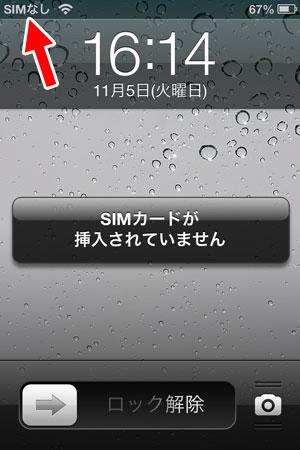 sim2013-11-05-16.14.33