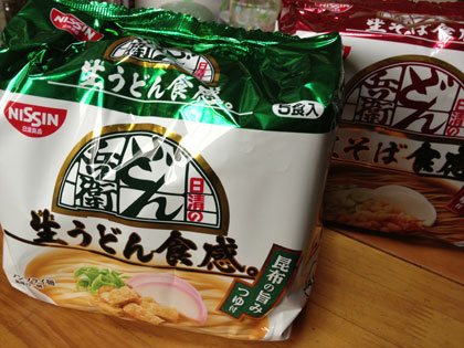 udon2013-11-21-13.28.02