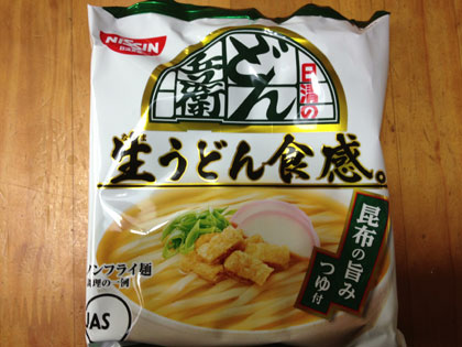udon2013-11-21-13.31.32