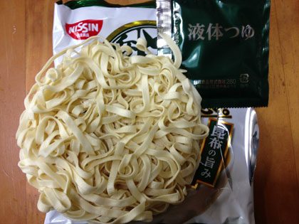 udon2013-11-21-13.32.59
