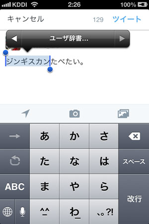 user2013-11-08-02.26.15