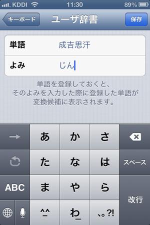 user2013-11-08-11.30.07