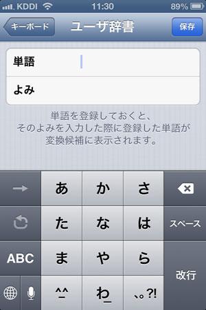 user2013-11-08-11.30.12