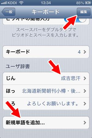 user2013-11-08-13.34.18