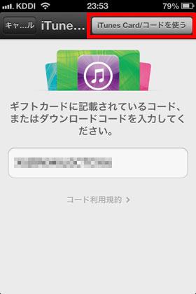 iTunes2013-12-12-23.53.46