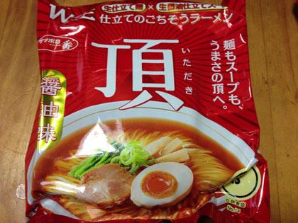 itadaki2014-01-29-13.22.15