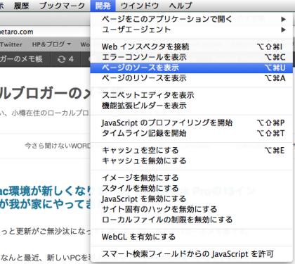 スクリーンショット 2014-01-19 0.58.31