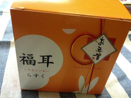 blog2014-01-21-13.25.00