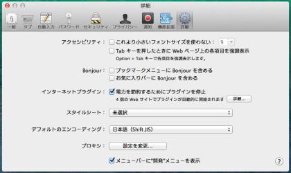 スクリーンショット 2014-01-19 0.48.28