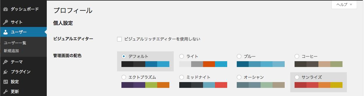 profile_2014-01-30_10_01_57-2
