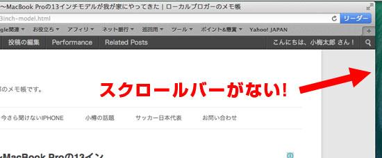 scroll2014-01-27-1