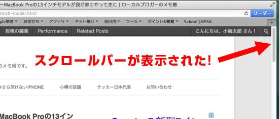 scroll2014-01-27-3
