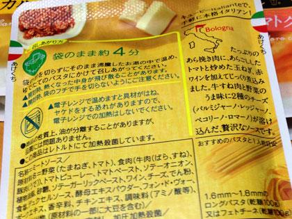 blog2014-01-21-13.23.58