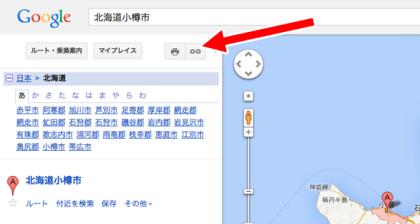 googlemap-2014-02-18-1