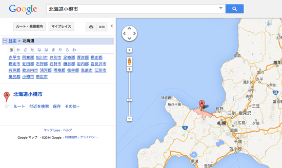 今さら聞けない、Googleマップの吹き出しを消すにはどうするの?