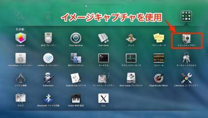 iphone_2014-02-20_11_43_46
