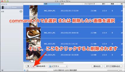iphone_2014-02-20_11_47_37-11