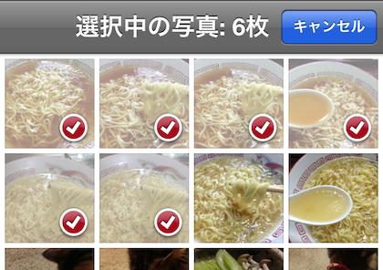 今さら聞けない、iPhoneのカメラロール内の写真をいっぺんに削除するにはどうするの?(→Macを利用)